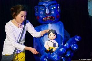 The Dream Eater Puppet Theatre